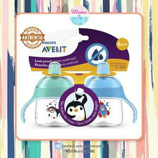 """‼️NEW‼️AVENT My Little Sippy Cup 6m+ (7oz) 2pack """"BLUE/TEAL"""""""