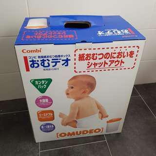 Combi Omudeo Diaper Disposal Bin