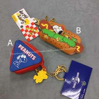 大阪環球影城 史努比 糊塗塌客 Woodstock 大亨堡 皮質 鑰匙包 零錢包 鑰匙圈