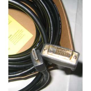DVI to HDMI 7.6m (25ft) . Long cable . unused