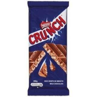 NESTLE CRUNCH CHOCOLATE BLOCK