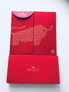 BN Limited Edition Braun Buffel Ang Pows