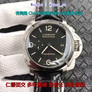 面交Check貨 沛納海 Panerai Luminor Marina 1950 3 Days Automatic Pam312 VS廠 V2版 44mm P.9000機芯