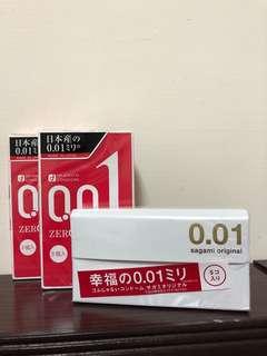 🚚 日本🇯🇵岡本史上最薄0.01 保險套/三入