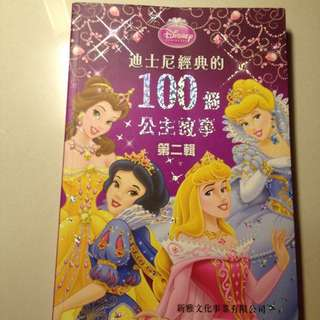 Disney's Classic 100 Princess Stories In Chinese