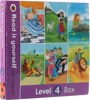 Read It Yourself - Ladybird books(Level 4)