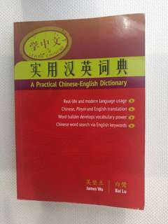 A Practical Chinese-English Dictionary