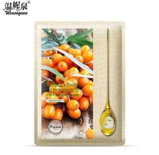 Wenniquan Organic Natural #Seabuckthorn Fruit Moisturizing Silk Mask