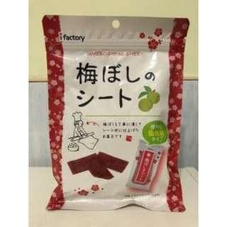 日本梅片大包 iFactory 梅干片 梅乾片 40g 現貨