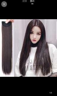 Straight hair dark brown hair clip wig