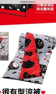Taiwan Hello Kitty exclusive blanket