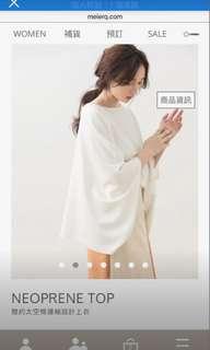 🚚 Meierq 太空棉連袖設計上衣 米白 非全新有穿過痕跡不介意再下標