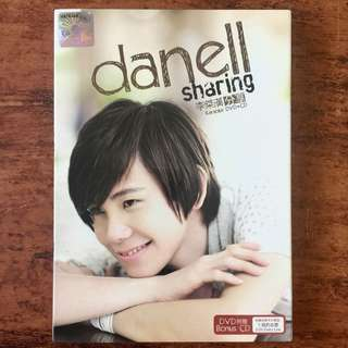 Daniel Lee - Sharing Karaoke DVD