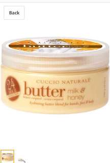 Cuccio butter blend (Milk & Honey)