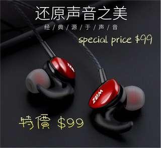 🈹💥 i 7 重低音耳機🎧