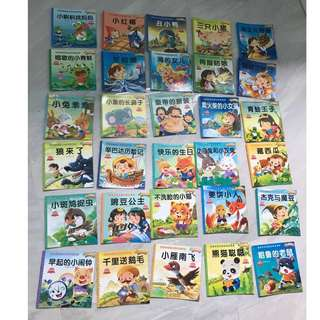 Chinese Story book - 60books (for 3-6yrs old)