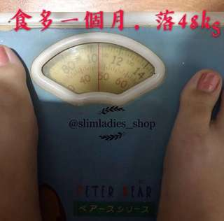 ❤️4個月瘦40磅 英國天然排毒丸 通便 排毒 健康 瘦身