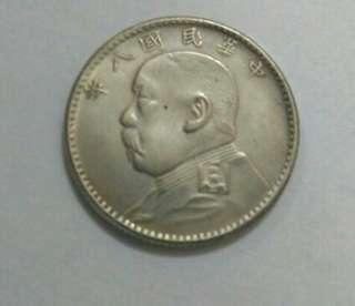 China Yuan Shi Kai Silver 20cent