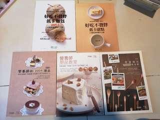 11本食譜書,甜品書,麵包食譜書