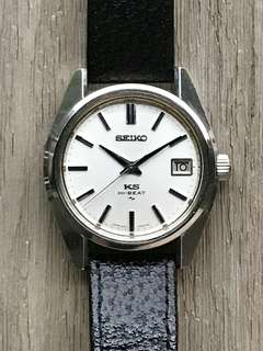 King Seiko Hi-Beat Mechanical 4502-7001