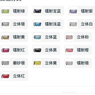 Shoulder Messenger Bag - A, B, C, D, E, F, G, H, I, J, K, L, M, N, O, P