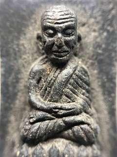 ✅ Thai Amulet - Rare Lp Thuad Nur Wahn Dam - Royal Symbol - BE2544 - Wat HuayMongKol - Thai Amulets