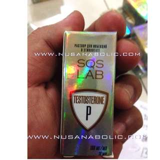 Testoterone Propionate 100mg 10ml, SQS Labs Germany
