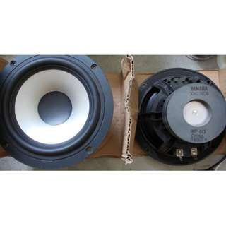 Yamaha 5.5 Inch Woofer For Sale