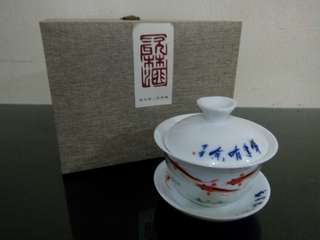 Chinese tea bowl