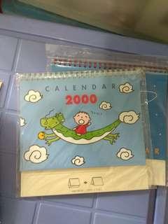 珍藏正版sanrio大口仔月曆