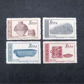 1954年 中國發行古代文物(特9)郵票4枚套全 (包郵)
