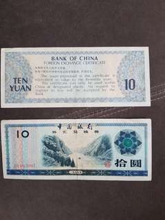 2 pieces 1979 Ten Yuan