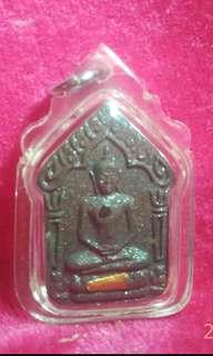 BE 2538 Thai Amulet