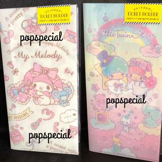 My Melody OR Little Twin Stars File