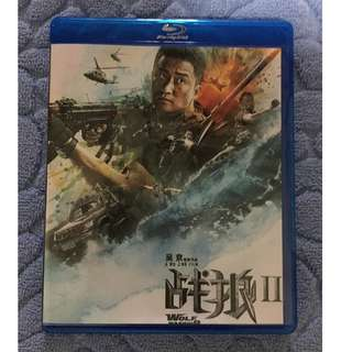 🚚 Wolf Warrior 2 (2017) Blu-ray Disc Chinese action film