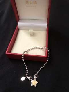 周大福S925銀手鍊/Chow Tai Fook S925 silver bracelet