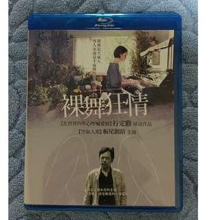🚚 Aroused by Gymnopedies (2016) Blu-ray Disc Japanese Drama Film By Isao Yukisada