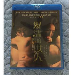 🚚 Wet Woman in the Wind (2017) Blu-ray Disc Japanese Drama Film By Akihiko Shiota