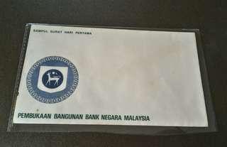 BANK NEGARA MALAYSIA -  First Day Cover