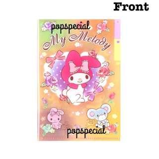 My Melody Mini Folder File