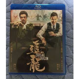 🚚 Chasing the Dragon (2017) Blu-ray Disc Hong Kong-Chinese action crime drama film by Donnie Yen and Andy Lau