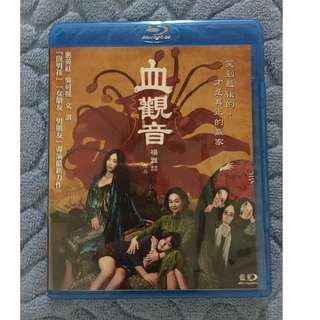 🚚 The Bold, the Corrupt, and the Beautiful (2017) Blu-ray Disc Taiwanese crime drama film