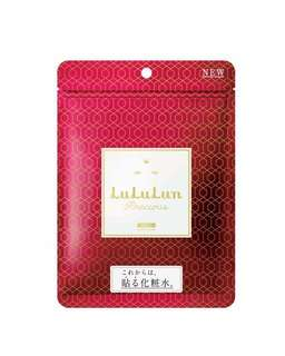 Jastip PO Jepang : LuLuLun Mask - Red
