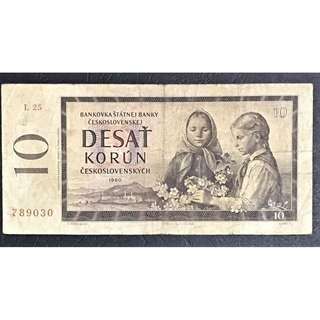 Europe Czech 1960 10 Korun