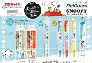 🚚 💗限量款💗 ✨限量款限量發售✨ 日本 Zebra Snoopy 寫不斷的自動鉛筆