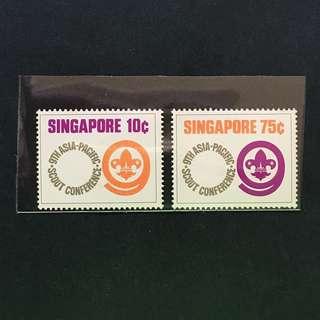 Singapore 1974 Scout full set of 2v MnH