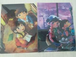 🚚 Anime Files