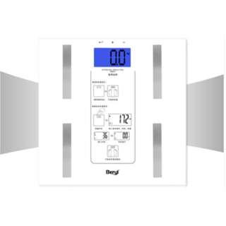 電子磅 脂肪秤 多功能人體秤 家用體重秤 健康秤 精準體脂秤