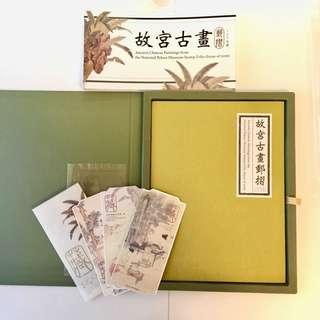 🚚 中華郵政~故宮古畫郵摺