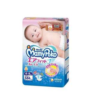 Mamypoko airfit Diapers S size 84pc